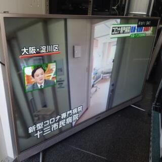 🚚配達設置無料‼(引取は値引き)美品 TV-55UF10 液晶テ...