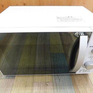 極美品 YUASA ユアサ 電子レンジ PRE650HFT…