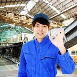 《紹介予定派遣》清水区/製造マシンオペレーター【正社員雇用…