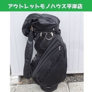 外観使用感少なめ★テーラーメイド ゴルフバッグ キャディバッグ ...