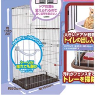 猫さんゲージ。写真追加(取引中)