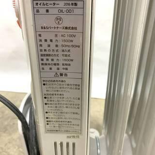 美品 セラヴィ オイルヒーター OIL-001 2016年製 24時間タイマー B&Sパートナーズ 暖房機器 キャスター付き 動作正常 中古 H - 売ります・あげます
