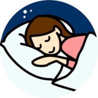 眠りを深くし、スッキリした目覚めを得たい方へ