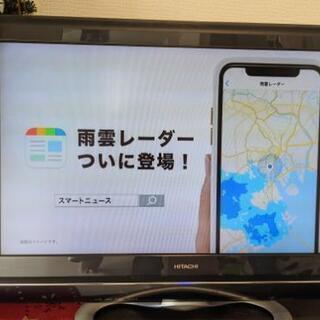 Hitachi wooo 32インチ 液晶テレビ テレビチ…