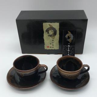 ■コーヒーカップ■二客揃い