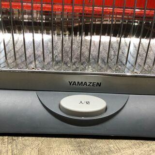 山善 YAMAZEN カーボンヒーター SC-701 Carbon Heater 暖房機器 2005年製 遠赤外線ヒーター 電気ストーブH - 福井市