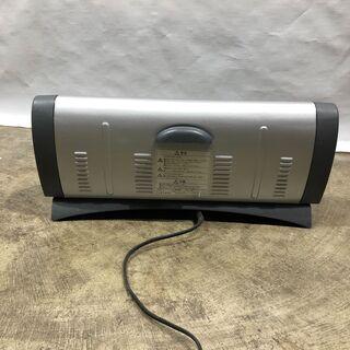 山善 YAMAZEN カーボンヒーター SC-701 Carbon Heater 暖房機器 2005年製 遠赤外線ヒーター 電気ストーブH − 福井県