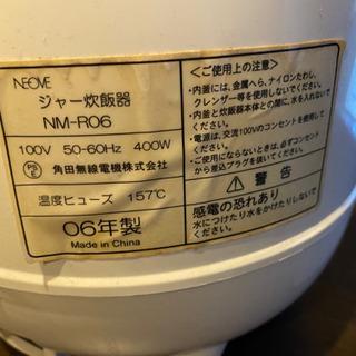 炊飯器 NEOVE NM-RA06 使用上問題無し!