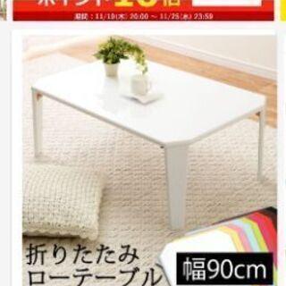 白くて可愛いローテーブル
