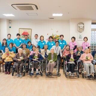 《お祝い金10,000円》住宅型有料老人ホーム 訪問介護スタッフ...