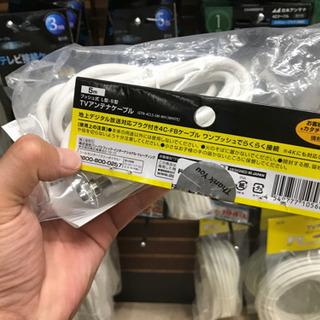 4K対応!テレビアンテナケーブル5m!未使用新品!