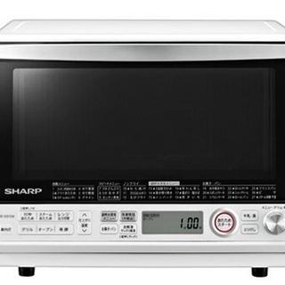 新品 シャープ オーブンレンジ RE-SS10X-W 2段調理