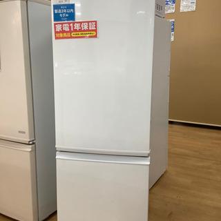 【取りに来れる方限定】SHARP(シャープ)2ドア冷蔵庫売ります...