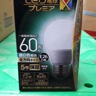 パナソニック LED電球 口金直径26mm プレミアX 電球60...