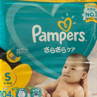 ♡パンパース104枚Sサイズテープ♡900円♡お取り引き中♡の画像