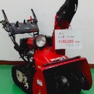 ホンダ HS760 除雪機