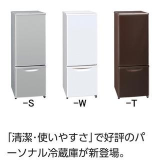 Panasonic 冷蔵庫 白 使用年数4年半★値引き交渉OK★