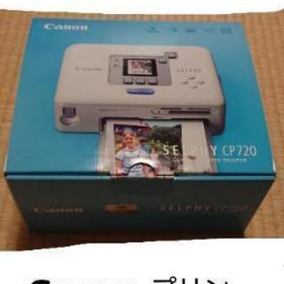 Canon プリンター SELPHY CP710