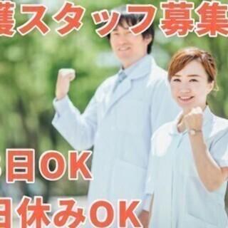 ★【-正社員- スキルUP!】訪問看護ステーションのケアマ…