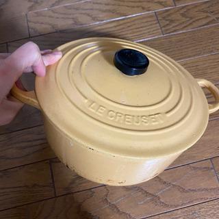 ル・クルーゼ 21-22センチ 両手鍋 難あり
