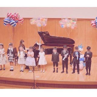 haruピアノ教室⭐︎生徒募集中〜!⭐︎