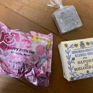【未使用】石鹸 3つセット