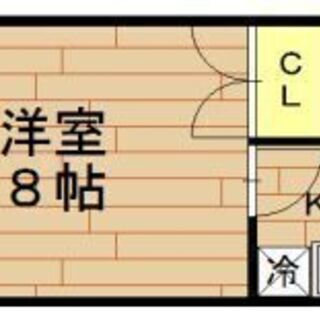 【敷・礼金0円】【ネット0円】【京都の四季の中で暮らす】