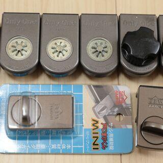 補助錠 サッシ用 8個セット