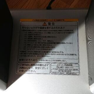 【取引決定】ナショナル   National Joba ジョーバ EU6430    - 家電