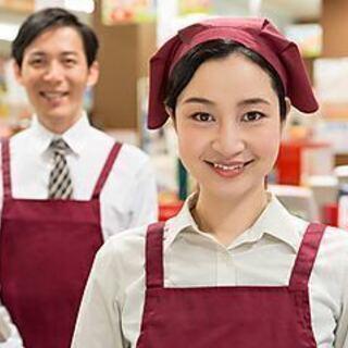 《派》/富士市/レジ・品出し・包装スタッフ【フルタイム勤務】