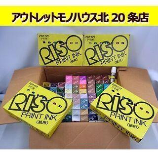 ☆プリントゴッコ インク 119本 未使用/使いかけ シルバーパ...