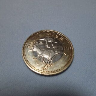 激レア!? 地方自治 福井県 記念硬貨 バイカラー グラッド貨幣