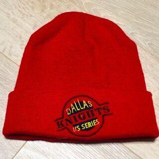 赤ニットキャップ(ニット帽子)新品