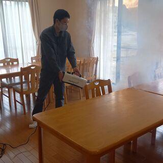 新型コロナ感染症を防ぐ除菌・消臭・抗菌コーティング施工