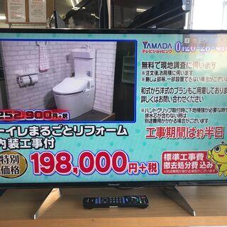 【リサイクルショップどりーむ天保山店】503 液晶テレビ TV ...