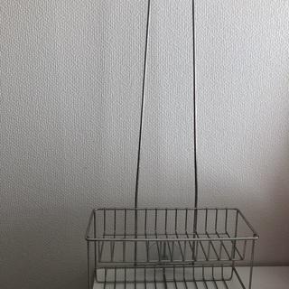 無印良品 ステンレスシャワーラック・吊下げタイプ