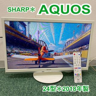 【ご来店限定】*シャープ  液晶テレビ アクオス  24型 2018年製*の画像