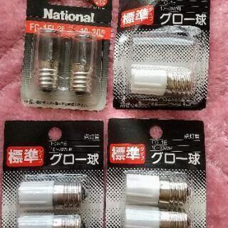 グロー球 点灯管  7個 未使用品