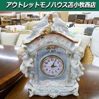 クオーツ 置き時計 天使 陶磁器製 幅24×奥行12×高29.5...