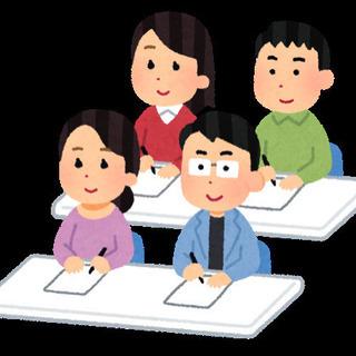 TOEIC2月28日(日)に向けて勉強し、一緒に受けてくだ…
