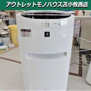 空気清浄機 シャープ 加湿空気清浄機 プラズマクラスター SHA...