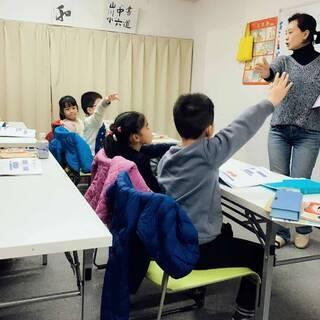 中国語体験してみませんか?(船橋教室)