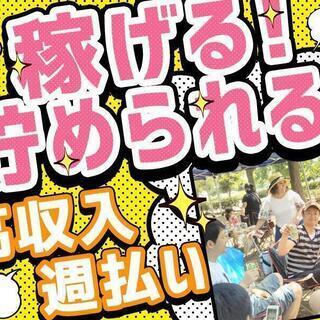 ☆未経験OK☆スマホ販売スタッフ/旅行好きにオススメ!!【…