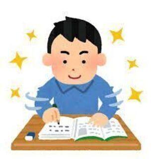 【高校生~OK】簿記の個人レッスン☆(第3回)