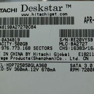 HITACHI DesKstar 500GB SATA3.0 HDD