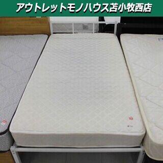 シングルベッド マットレス付き パイプベッド フレーム+マットレ...
