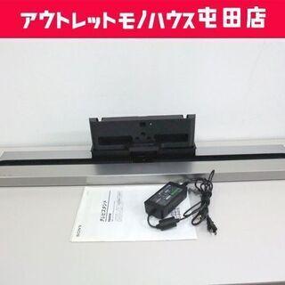 SONY/ソニー サウンドバー型テレビスタンド スピーカー内蔵テ...