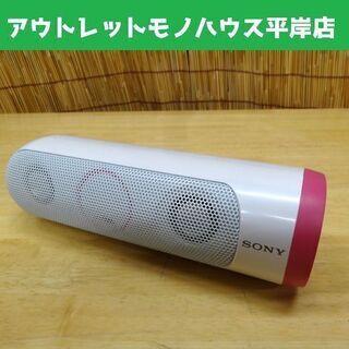 ソニー 5W アクティブスピーカー SONY SRS-TD60 ...