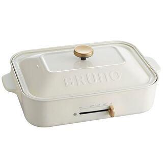[新品未開梱] Bruno ブルーノ コンパクトホットプレート ...