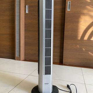 YAMAZEN(山善)◆扇風機・サーキュレーター YSR-J805